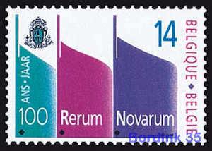 Timbre édité en 1991 pour le centenaire de Rerum Novarum