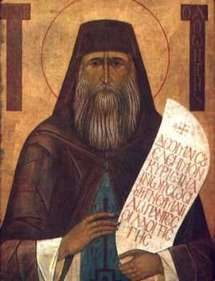 Saint Silouane de l'athos, staretz orthodoxe
