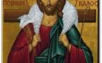 Pape François : la Joie de l'Evangile, ( Evangelii Gaudium), l'accompagnement ne doit pas  être une thérapie enfermante mais une joie.