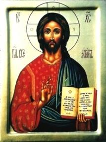 La communion par la foi avec ceux qui sont psychologiquement malades.