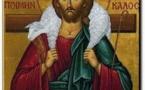 Quid de ceux qui ont quitté le Célibat pour le Royaume en quittant une communauté, une vocation ?